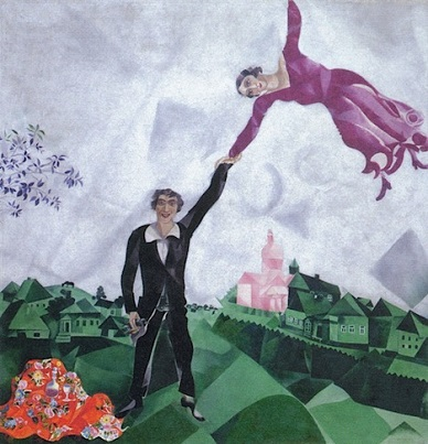 マルク・シャガール『散歩』(1917-18年、ロシア美術館蔵)