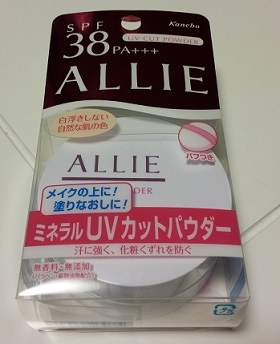 ALLIE パウダー