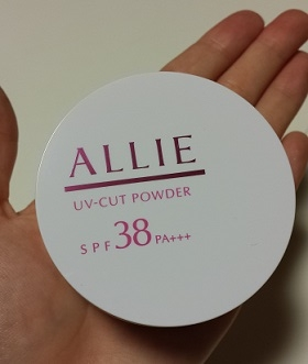 ALLIE パウダー2