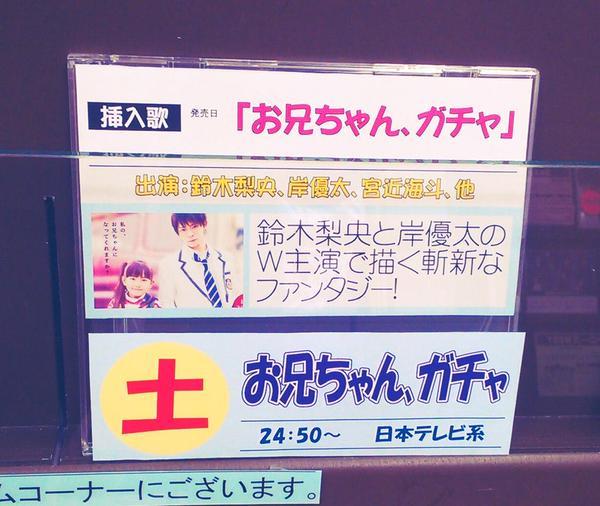 B8bEWJxCMAAg4_o.jpg