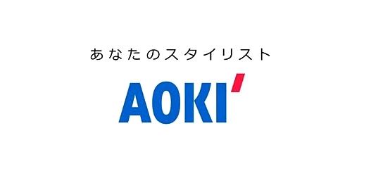 aokiaoki.jpg