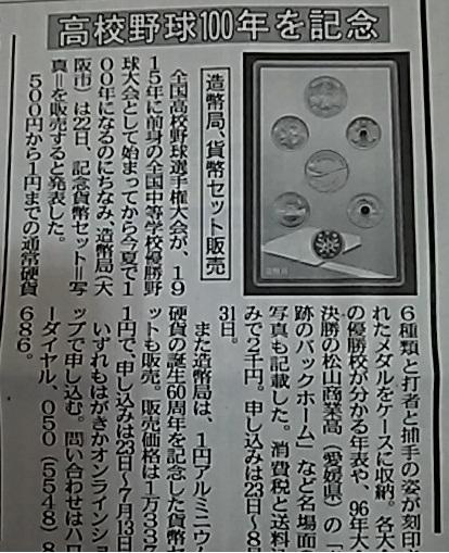 DSC_1506231.jpg