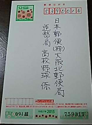 DSC_1506241.jpg