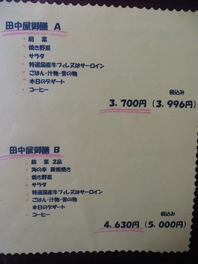 IMG_8938.jpg