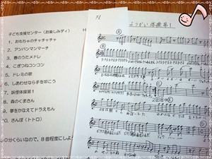 楽譜1ブログ