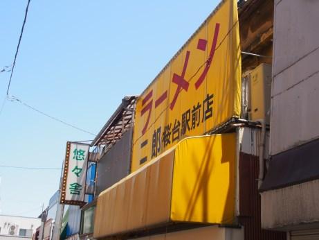 桜台駅前_150530