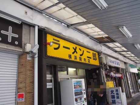 横浜関内_150607