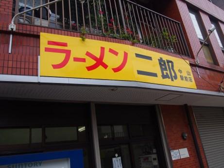 中山駅前_150614