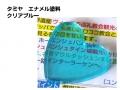 15_04_22_color07.jpg