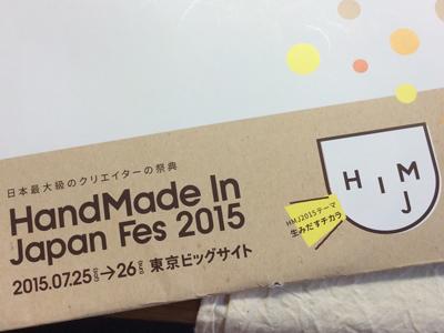 2015_5_26e.jpg