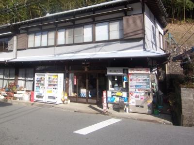 hateao-mitsue_02-2.jpg