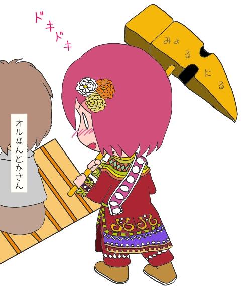かんつぉーね 柊さん作