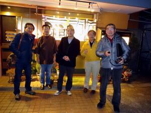 2014 ローカル忘年会