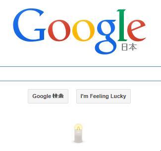 150117 Google