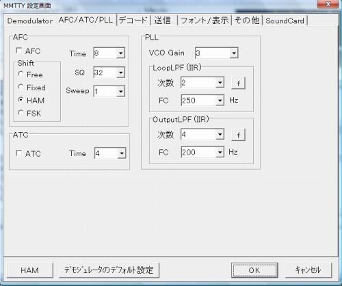 s-MMTTY設定05