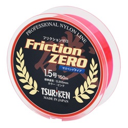 ptop_frictionzero-sus250.jpg