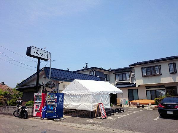 20150527-hasegawa01.jpg
