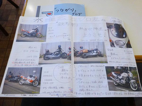 20150530-katsura07.jpg