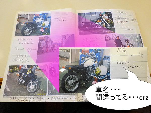 20150530-katsura08.jpg