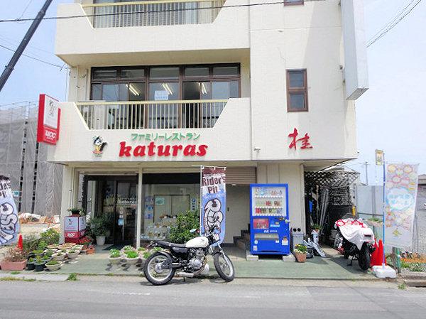 20150530-katsura09.jpg
