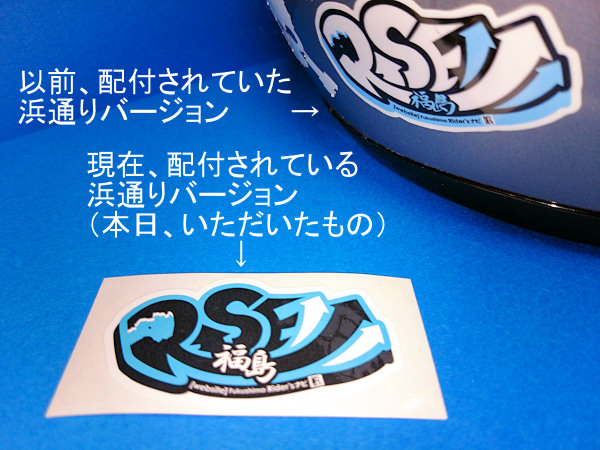 20150530-katsura11.jpg