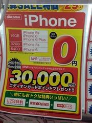 aichi_ede_1