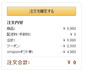 amazon_kindle_-2000_3