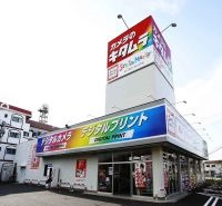 fukushima_kitamura