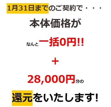 fukushimaanken