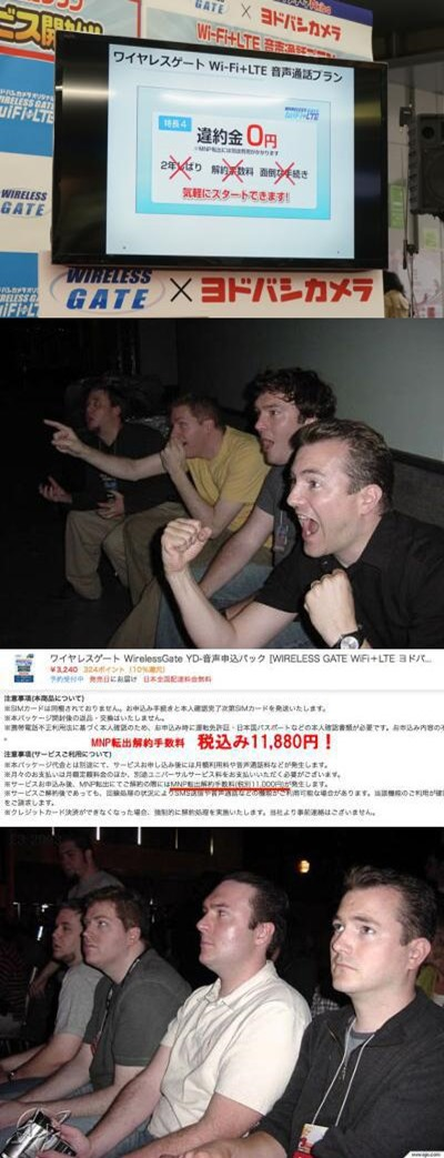 gaijin_31712