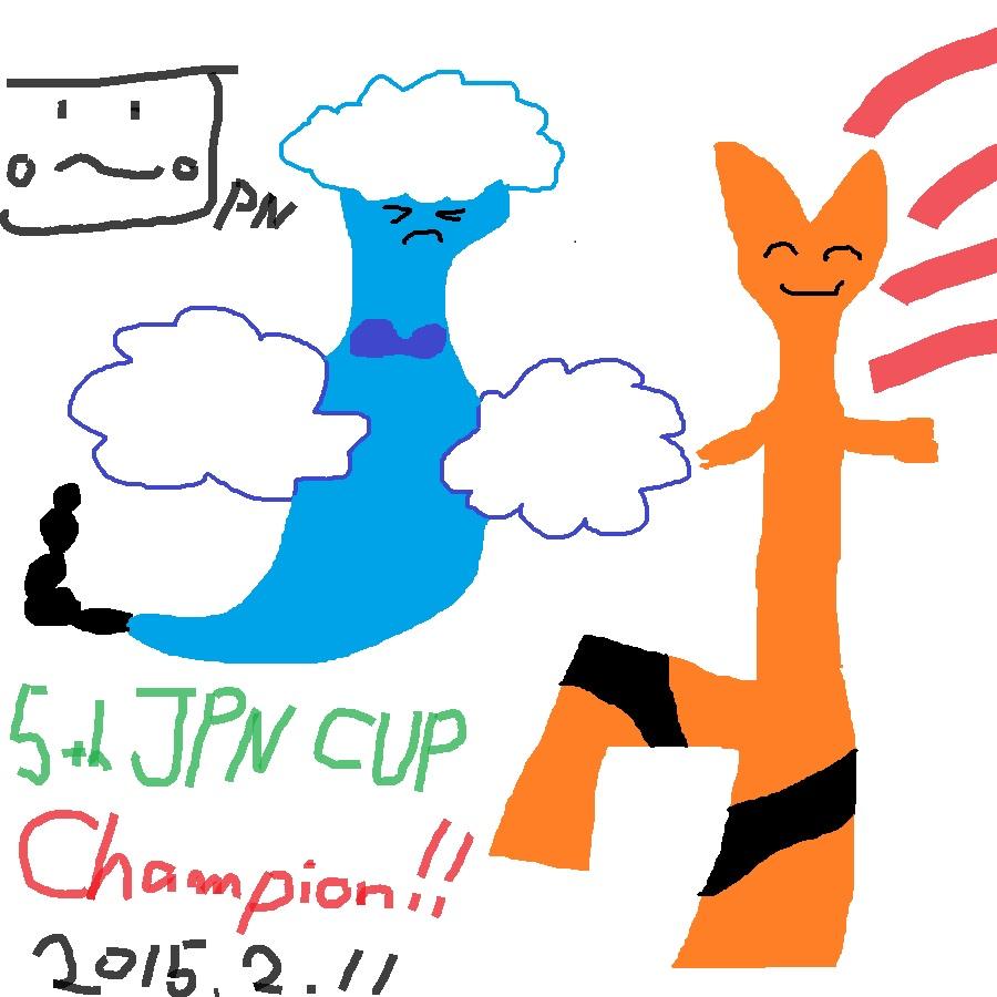 5thJPNCUP.jpg
