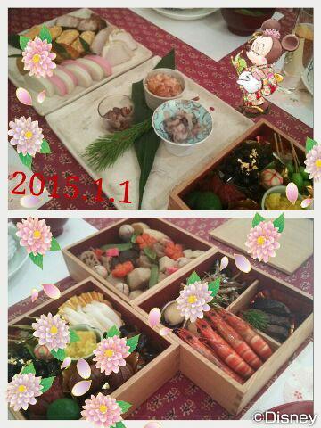 20150101osechi.jpg