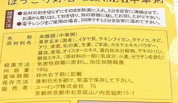 DSC_4360104.jpg