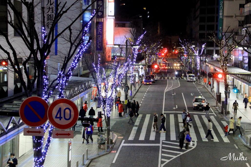 2014.12.28 横須賀中央駅前 (神奈川県横須賀市)