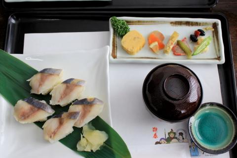 2015.1.5 「茶のみ処大船軒」の鯵の押鮨 (大船:神奈川県鎌倉市)