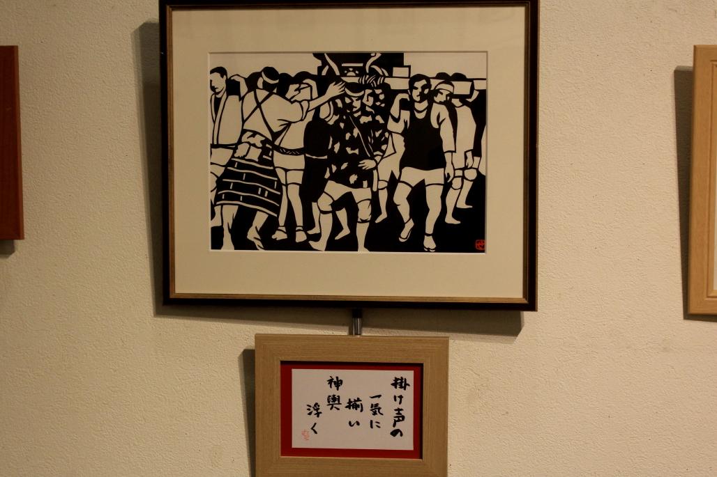 2015.2.7 マイコレクション展 (横須賀市文化会館 :神奈川県横須賀市)