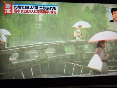 2015梅雨2