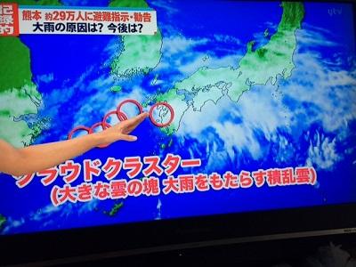 2015梅雨3