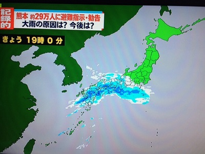 2015梅雨5