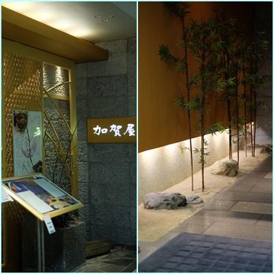 加賀屋入口1501