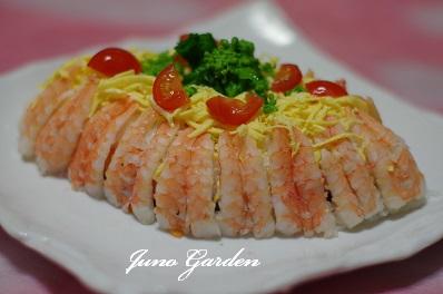 ひし形散らし寿司150303