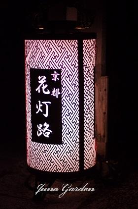 京都花灯路150314