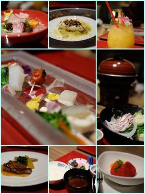 和食とフレンチで楽しむ島会席