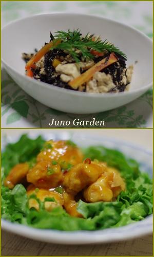 入り豆腐&鶏のチリソース