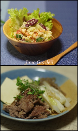 ビーンズサラダ&肉豆腐