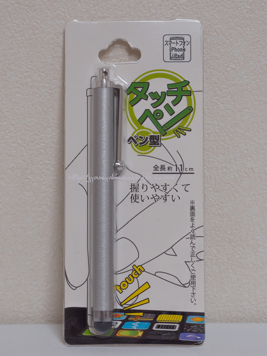 タッチペン