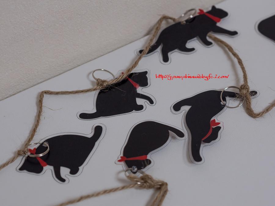 黒猫チャン