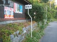 2015-06-01-005.jpg