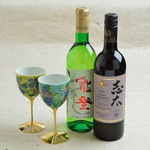 酒九谷付き