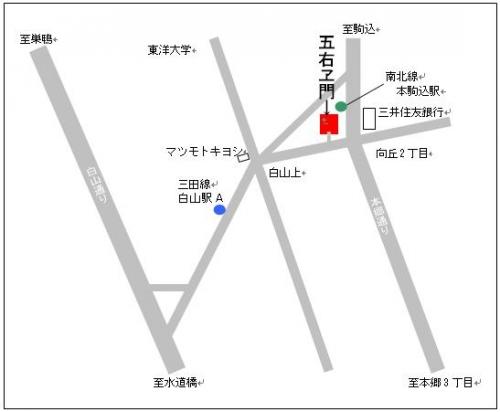 五右衛門地図map